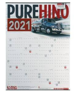 Single Sheet Wall Calendar